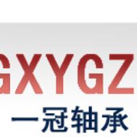 Guanxian one crown bearing factory