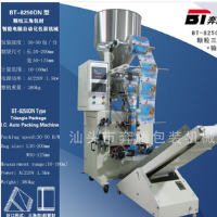 Full automatic multifunctional particles triangle bag machinery