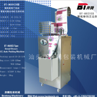Automatic granule powder three side sealing packaging machinery