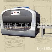 Skinning machine type HM2880A veneer