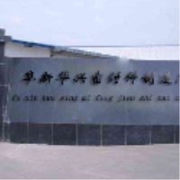 Fuxin, liaoning province huaxing packing factory