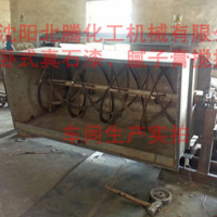 Texture coating equipment