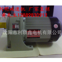 Gear reducer Taiwan Li Ming gear horizontal SH