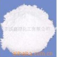 Industrial grade calcium hydroxide