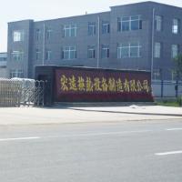 Liaoning Hongyuan heat exchange equipment manufact