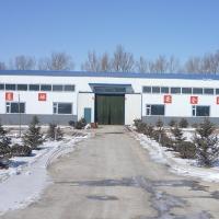 Tieling Jilong chain Machinery Manufacturing Co.,
