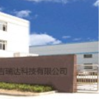 Liaoning gerida heat exchange equipment manufactur