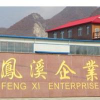 Benxi Fengxi Woodworking Machinery Manufacturing C