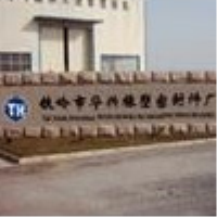 tieling huaxing factory
