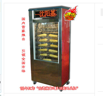 Roasted sweet potato machine