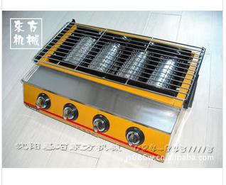 Roast Chicken neck furnace