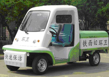 TLHW-A Environmental sanitation vehicle