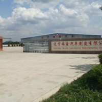 Liaoning Ruixin Automobile Manufacturing Co., Ltd