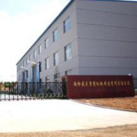 Tieling large heavy machinery manufacturing co., LTD.