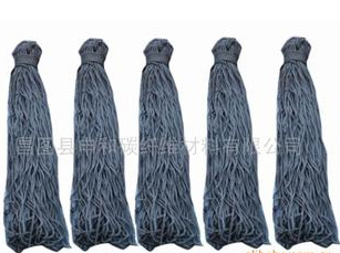 Supply carbon rope