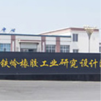 Tieling, liaoning province rubber industry