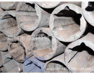 Charcoal equipment