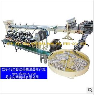 Full automatic Tealight filling production line