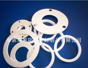 Supply of ptfe gasket Ptfe gasket Teflon gasket