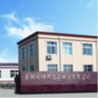Fuxin he's thermal manufacturing co., LTD