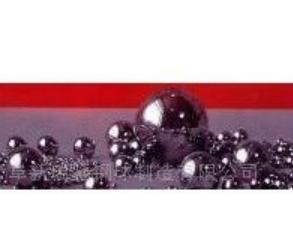 Supply carbon steel ball chrome steel ball