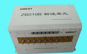 Supply rail/trolleybus dc speed regulating system