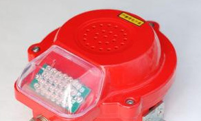 Explosion-proof JDSG - 1 fire audible and visual alarm