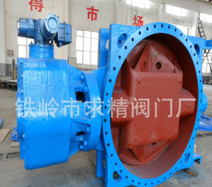 Wholesale supply cast iron butterfly valve body butterfly valve body electric butterfly valve