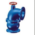 hydrant hydrant