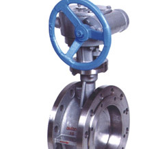 Multi-level butterfly valve