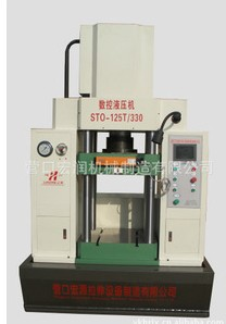 Four column hydraulic machine CNC
