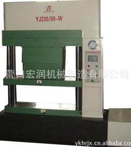 CNC machinery hydraulic stamping equipment