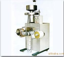 Heat sealing packaging machine