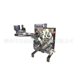 Small health-care capsule blister packaging machine