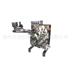 Small dental bur dedicated small plastic packaging machine