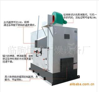 Supply of special hot blast stove drying wood - high energy saving efficiency