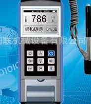Portable hardness tester price bus