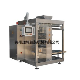 Full servo high-speed packing machine