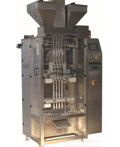 Multiple back seal powder packaging machine