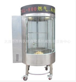 Charcoal gas dual-purpose rotating roast duck furnace