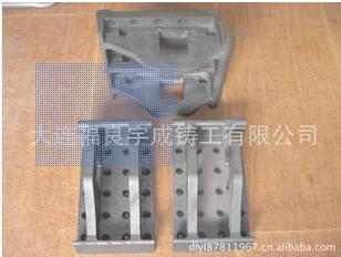 Cast alloy iron HT4Cr2mo