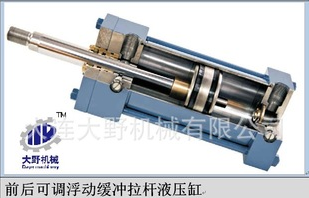 Front and rear adjustable floating buffer rod hydraulic cylinder