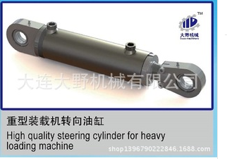 Heavy loader steering cylinder