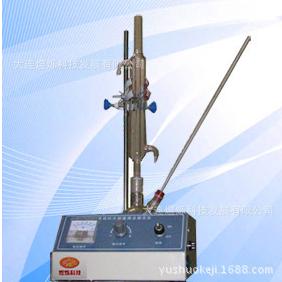Ebulliometer