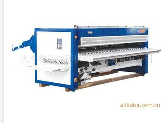 Washing equipment folding machine