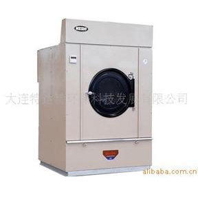 Washing equipment, laundry equipment
