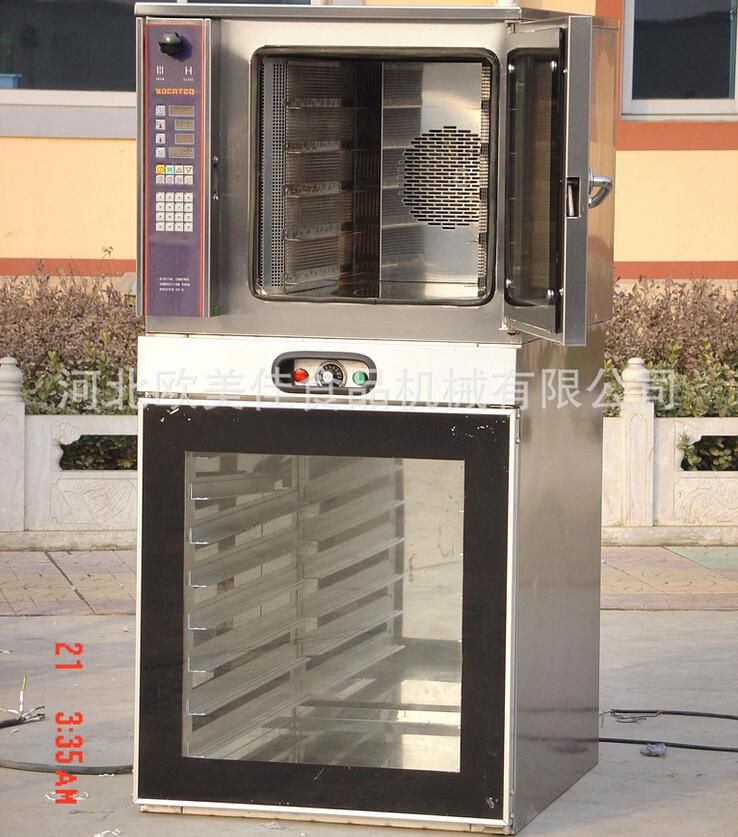 热风对流烤炉OMJ-CV-5 +OMJ-PV16