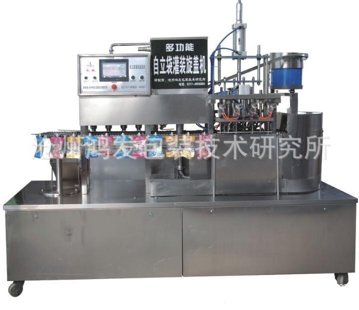 豆浆自立袋灌装机