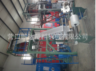 Three layer coextrusion blown film machine
