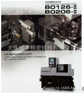 Precision automatic lathe